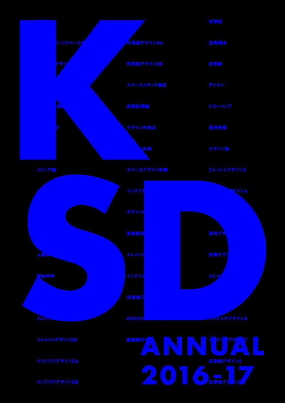 KSD ANNUAL 2017-2018