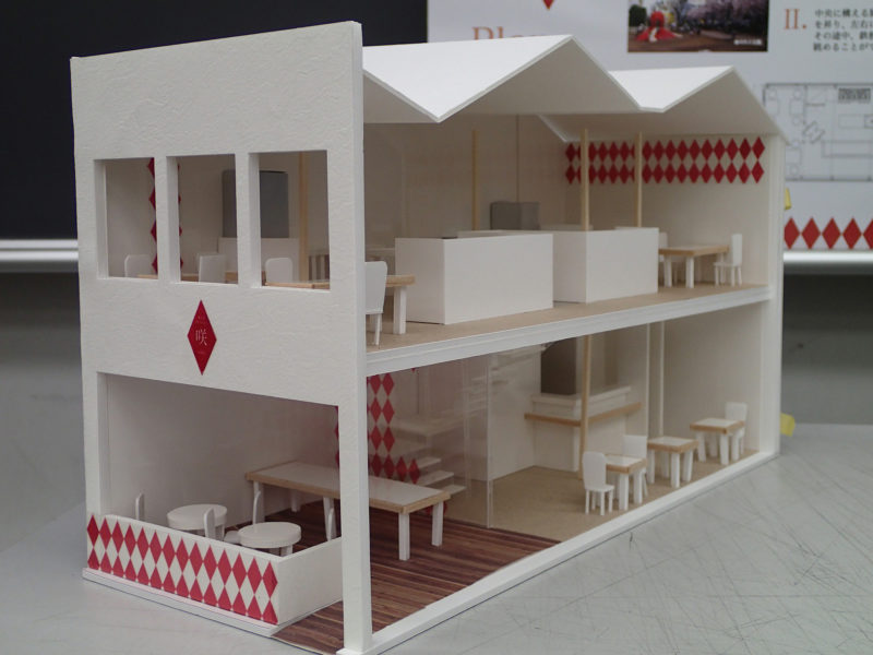 Interior B_shop_08