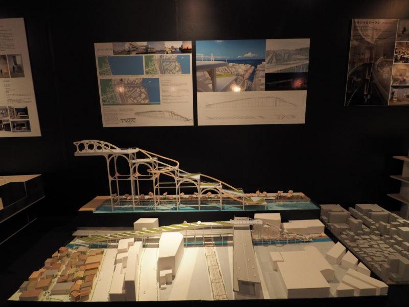 海の見える橋公園