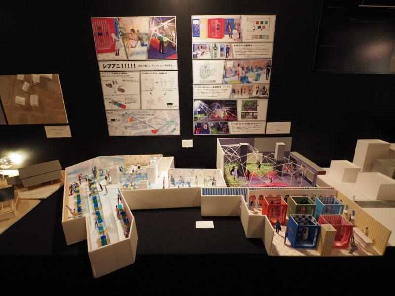 シブアニ!!!!!─渋谷に新しいアニメショップをつくる