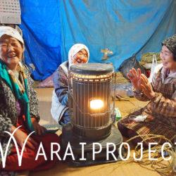Warai Project