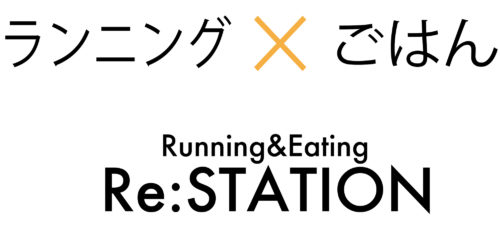 RE:STATION