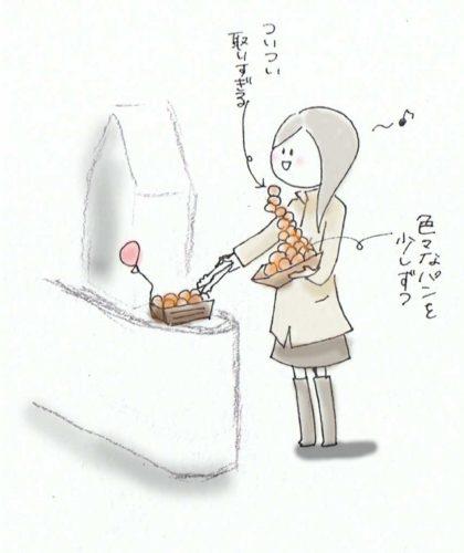 cobito bakery