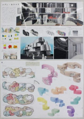 Housing ⅢA_2017_A_01