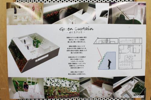 Housing ⅡA_9 squares_2017_A_01
