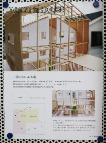 Housing ⅡA_Housing for work_2017_G_01