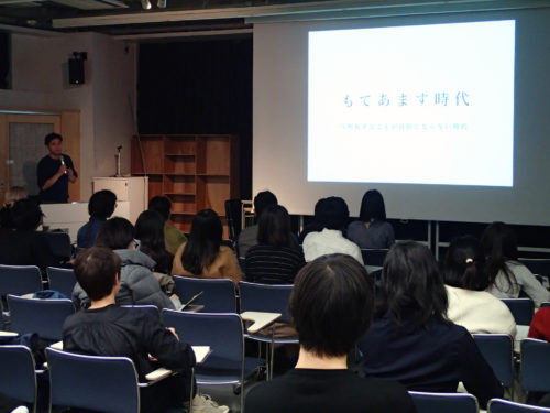 lecture series_#5_1
