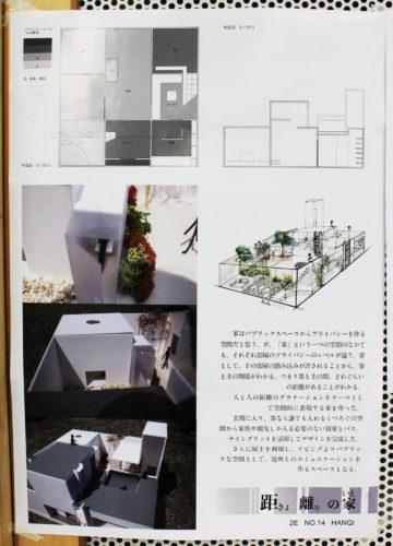 Housing ⅡA_9 squares_2017_C_01
