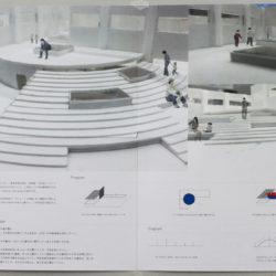 Interior ⅢA_2017_B_01