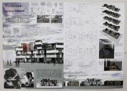 Housing ⅢA_2017_B_01
