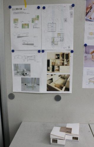 Housing B_2017_B_03