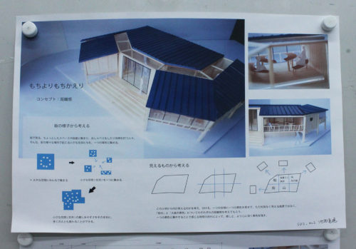 Housing B_Oshima competition_2017_A_02