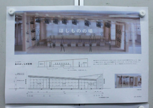 Housing B_Oshima competition_2017_B_01