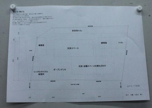 Housing B_Oshima competition_2017_B_04