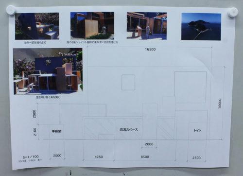 Housing B_Oshima competition_2017_B_05