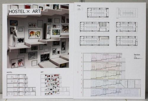 Interior B_Building_2017_A_01
