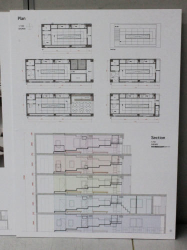 Interior B_Building_2017_A_03