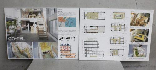 Interior B_Building_2017_B_01