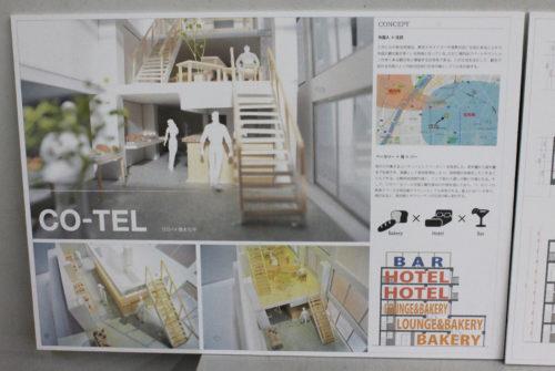 Interior B_Building_2017_B_02