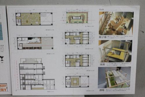 Interior B_Building_2017_B_03