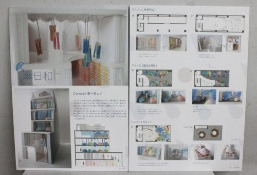 Interior B_Building_2017_C_01