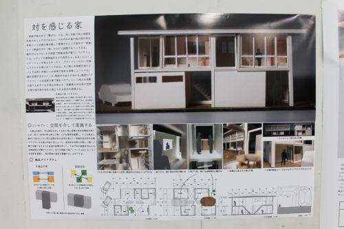 Housing ⅡB_01