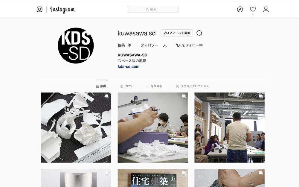 Instagram opened