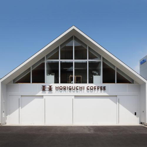 takatsuka_Horiguchi coffee